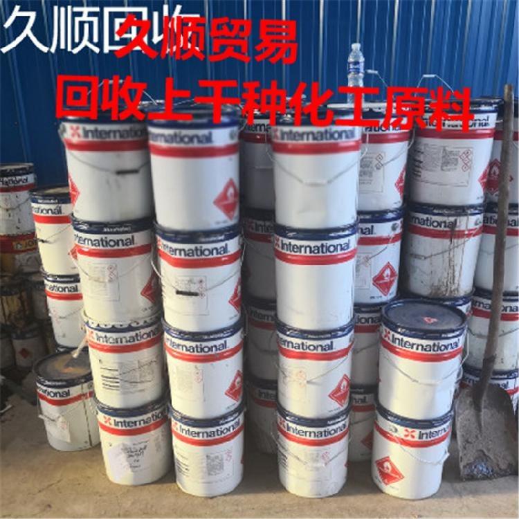 荆门回收硼氢化钾