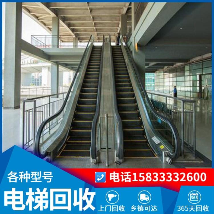 自动扶梯回收  高价电梯回收 童叟无欺 诚信经营