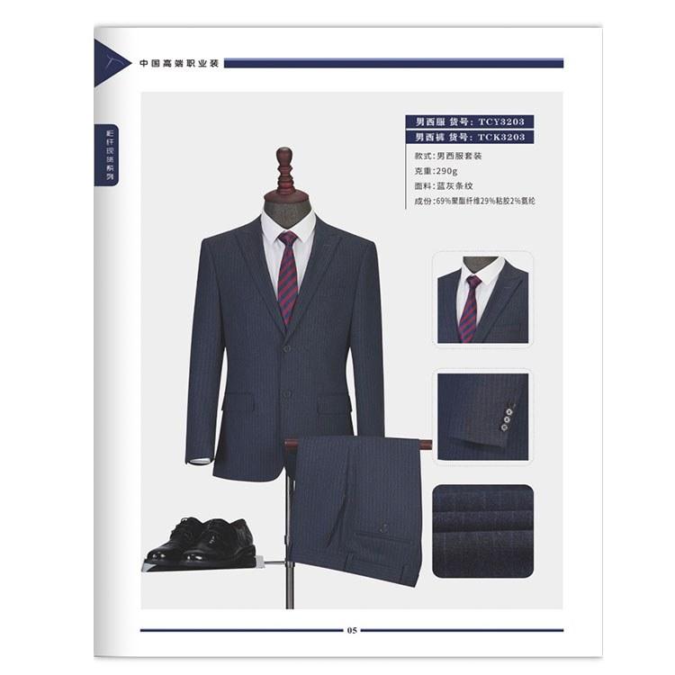 商务西装款式齐全 男士西服 男士西服定制
