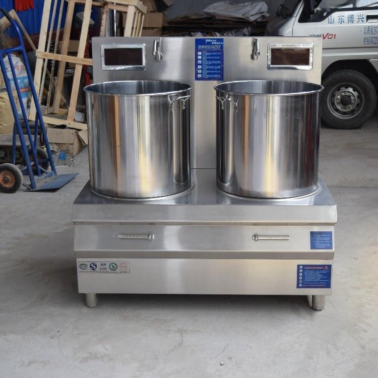 科尼15千瓦单炒单温电磁灶 家用电磁炉 厂家直销 节能环保