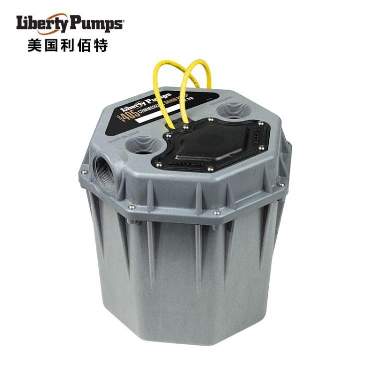 家用污水提升器 污水提升泵 设备厂家