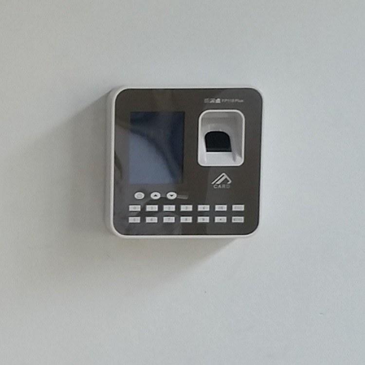 威尔迪FP119Plus指纹门禁机办公室工厂通用考勤出入管理