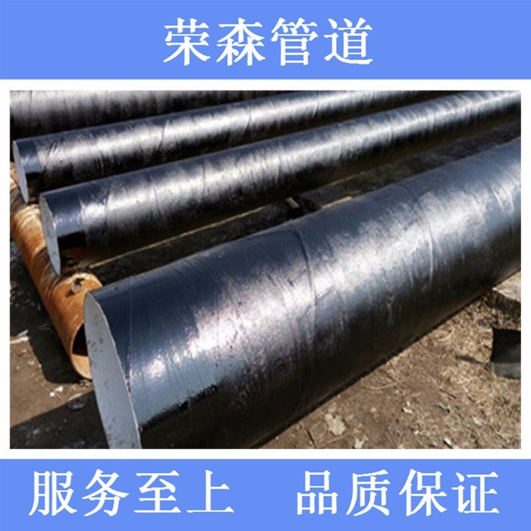 沧州荣森管业一油一布、二油一布、 三油两布、四油三布防腐钢管货源充足