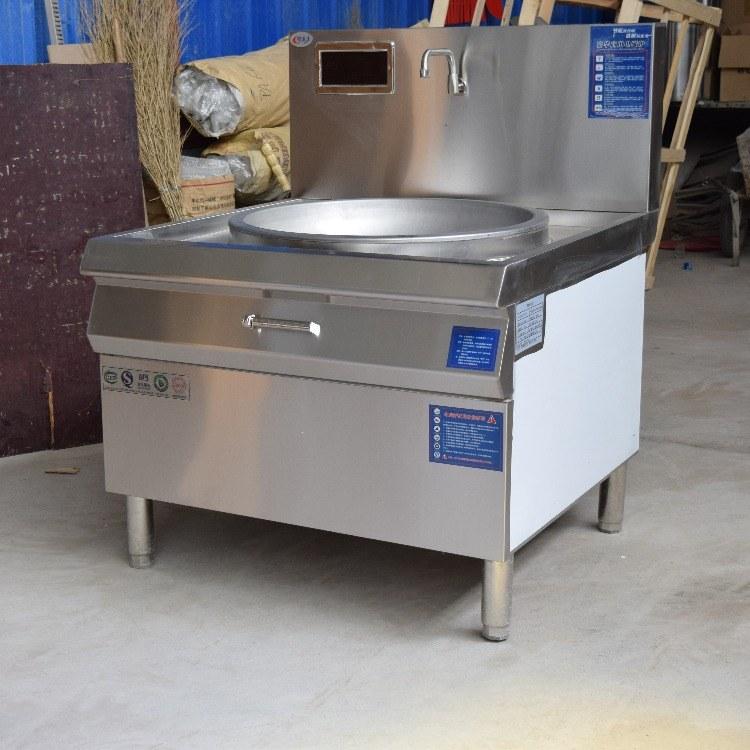 科尼15千瓦单炒单温电磁灶 电磁炉品牌排名 厂家直销 节能环保