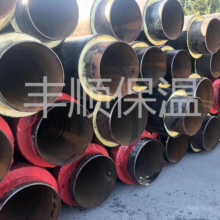 厂家供应 聚氨酯保温管 塑套钢直埋保温管 规格齐全