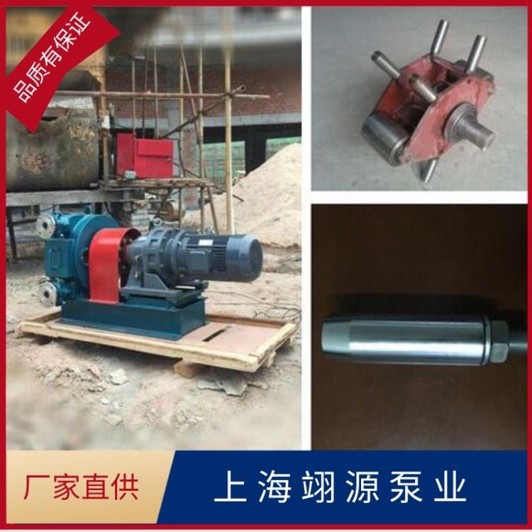 软管泵原厂配件 泵用压辊 侧倒辊 高强度挤压泵挤压管 上海翊源泵业直供