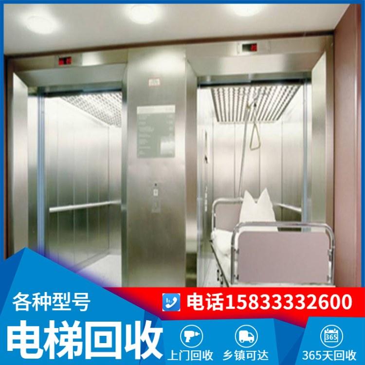 医院电梯回收  高价医用电梯回收 童叟无欺 诚信经营
