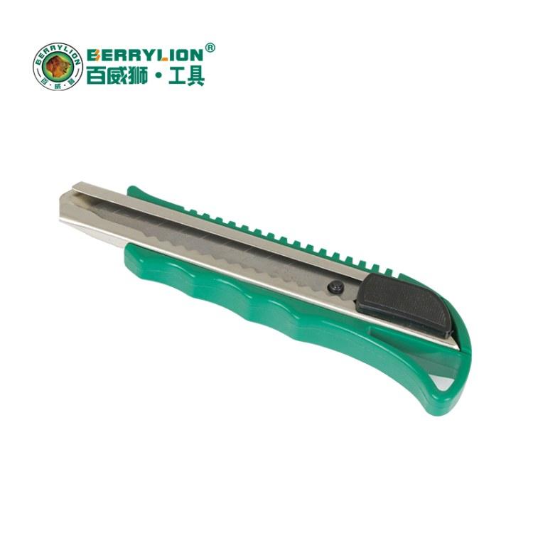 百威狮 美工刀229B工具大号壁纸刀不锈钢金属多功能裁纸刀片小号墙纸