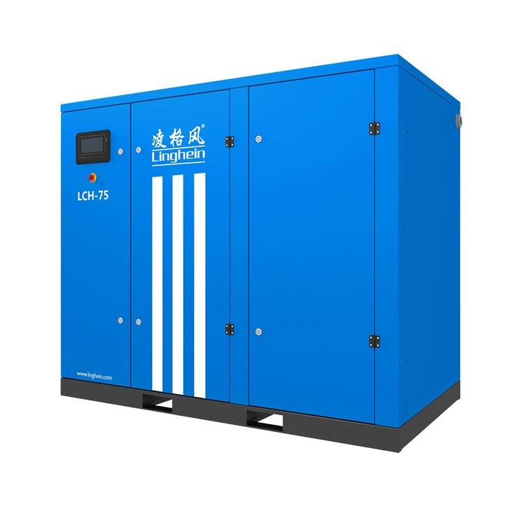 凌格风空压机LCH15Kw螺杆永磁变频空压机很省电