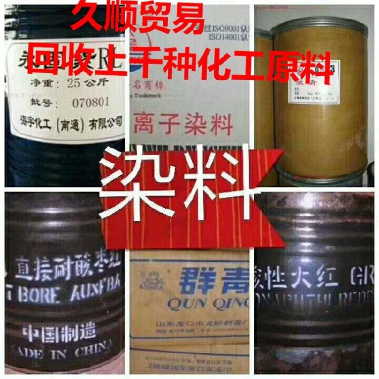 丽江回收兽药原料