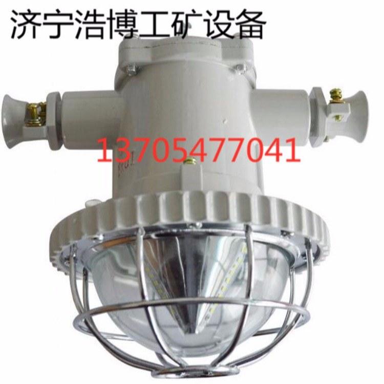 2019浩博新品DGS8/127L(A)矿用隔爆型LED巷道灯