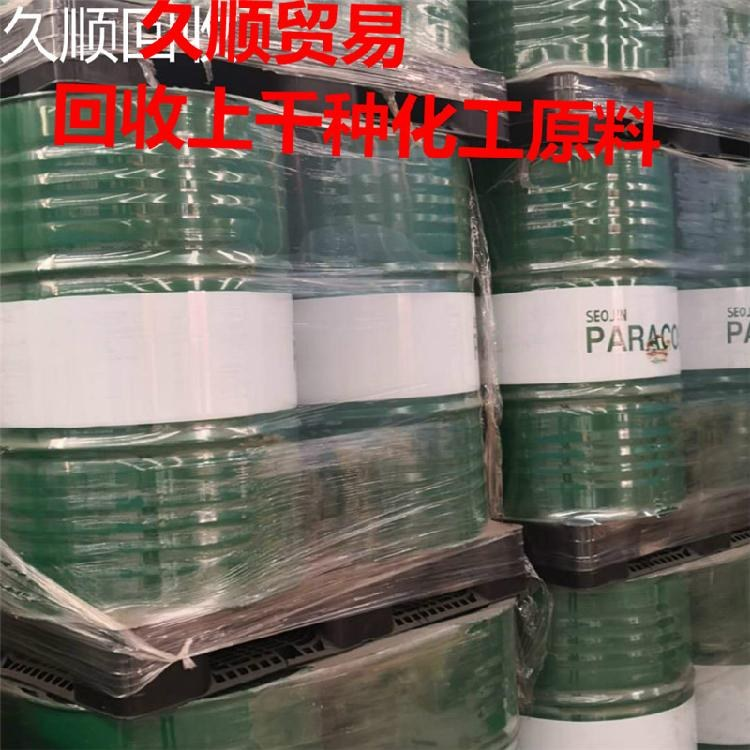 绍兴回收聚醚多元醇