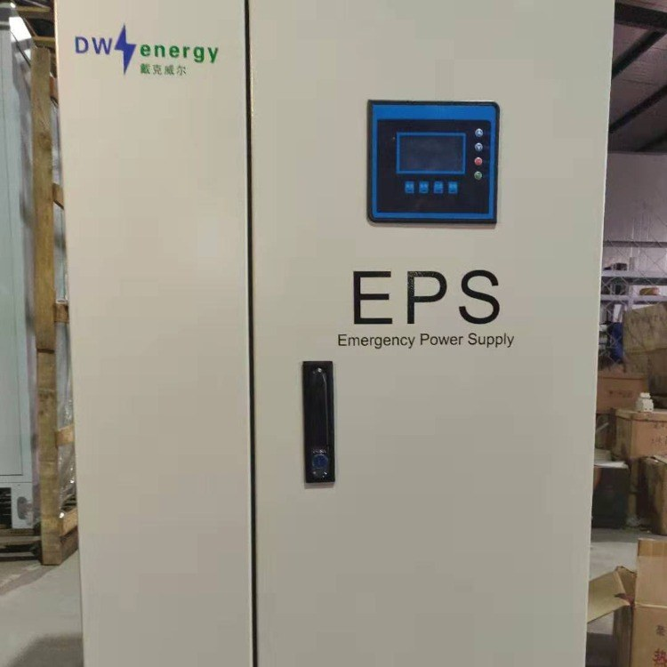 EPS-75KW消防应急电源柜哪家好 消防应急电源照明可定制资质齐全