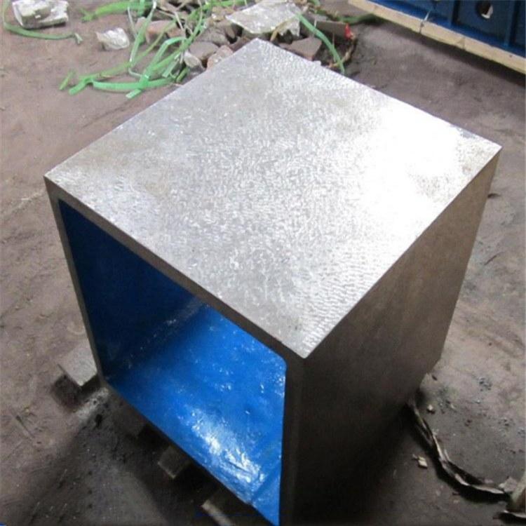 康恒量具_磁性方箱_T型槽方箱_生产厂家直接报价销售