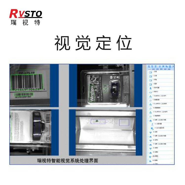 工业产品表面缺陷检测 智能视觉光学镜头在线识别