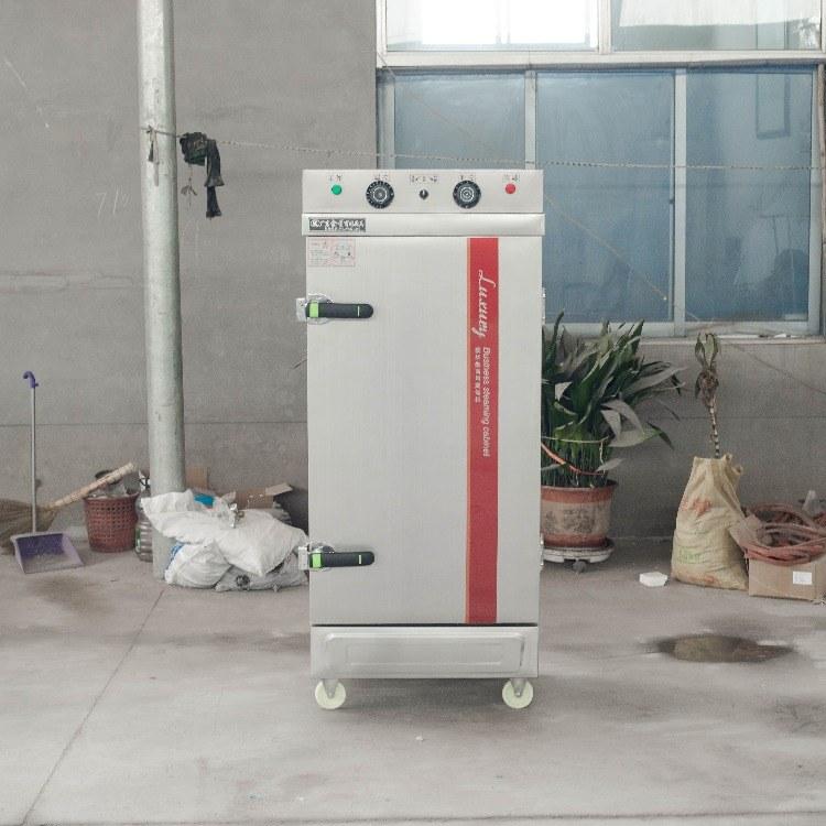 科尼10盘电蒸饭柜 蒸米饭的蒸柜 厂家直销 全发泡