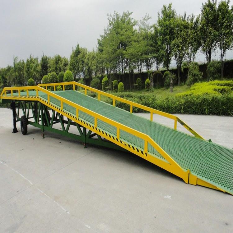 移动式登车桥 移动式液压登车桥 集装箱卸货平台