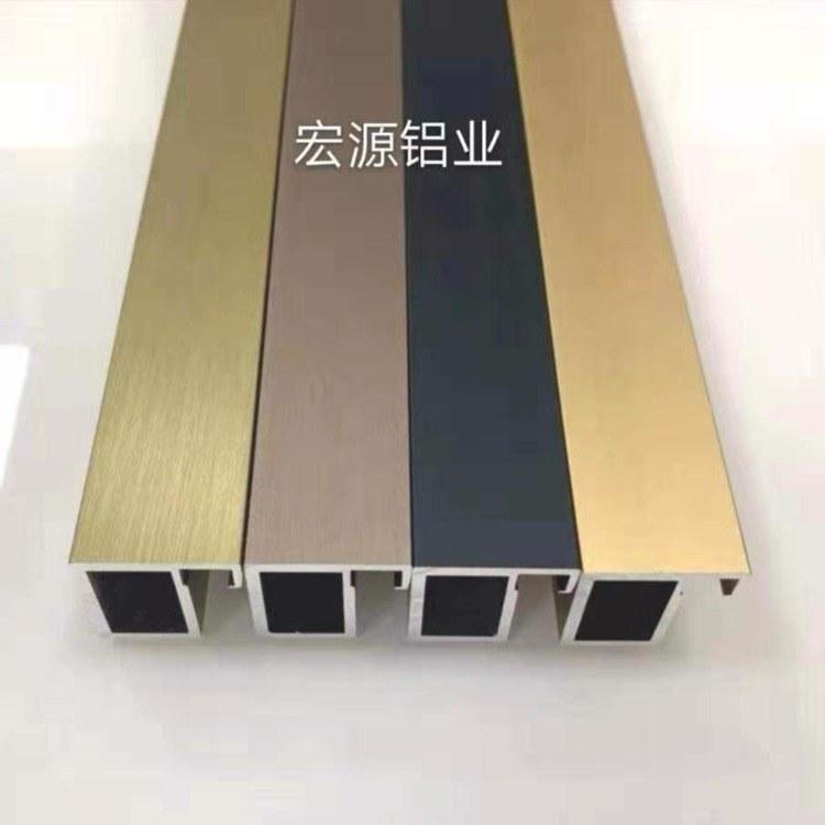极简铝材(泓博铝业)20极简玻璃门衣柜门铝材