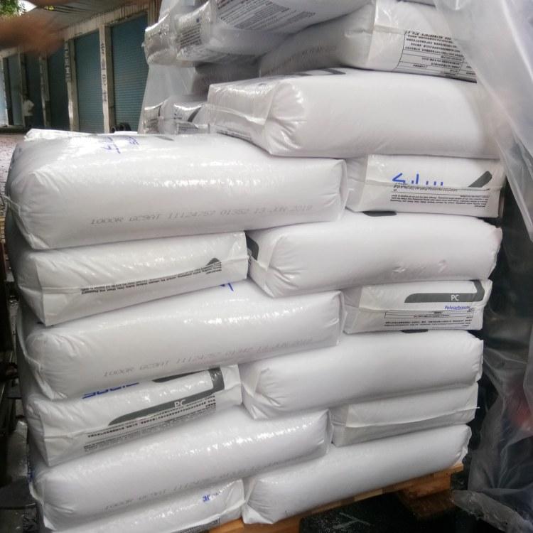 PC 基础创新塑料(沙特) 1000R 注塑级聚碳酸酯