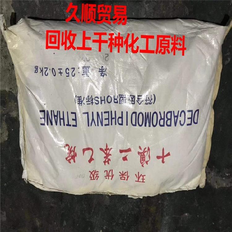 信阳回收氯化聚丙烯