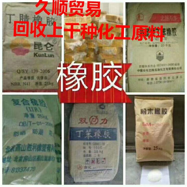 鄂尔多斯回收醚类溶剂