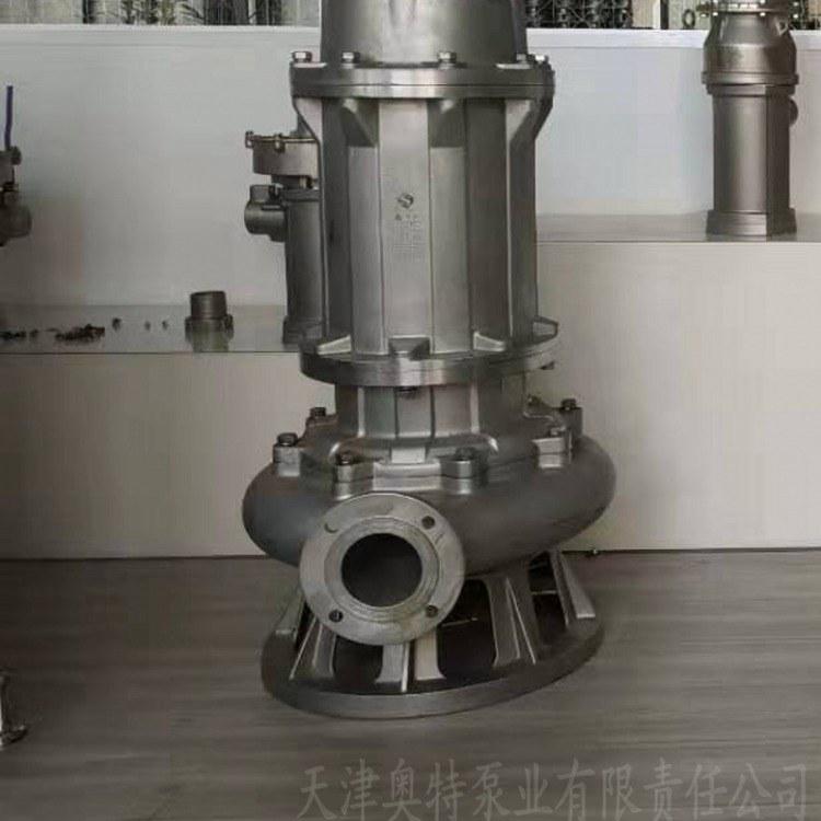 奥特QWF不锈钢污水泵