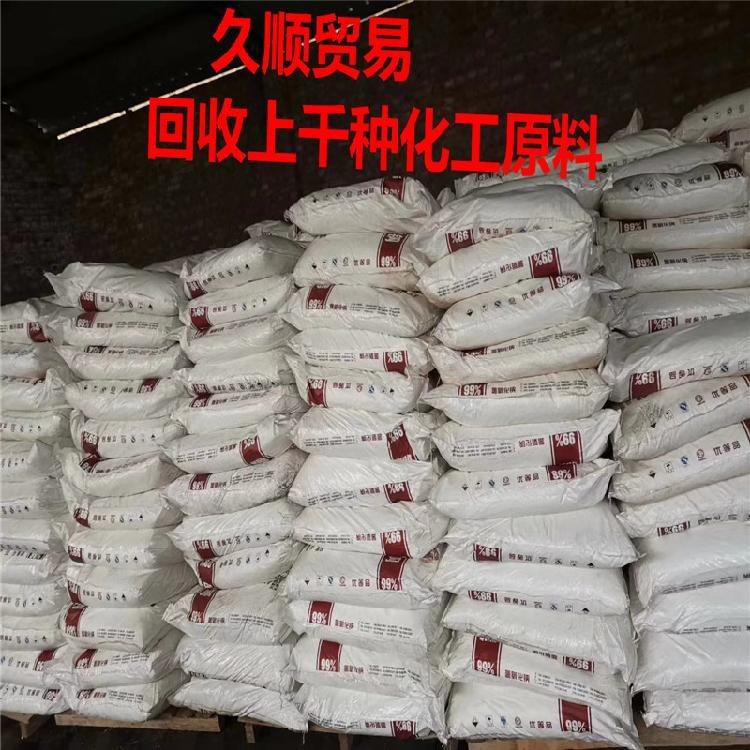济宁回收聚酯多元醇