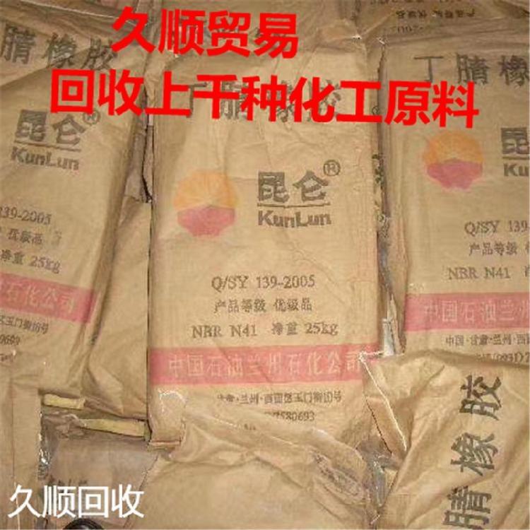 克拉玛依回收醋类溶剂