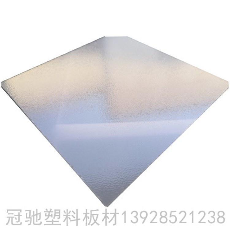 厂家定制批发光扩散板 单面双面磨砂漫射片-冠驰塑料