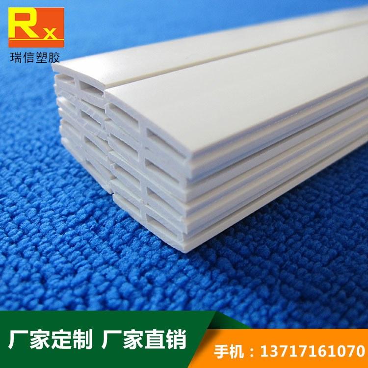 东莞厂家,定制PVC塑料,异型材,PVC工字条,塑胶制品,家具配件-瑞信塑胶