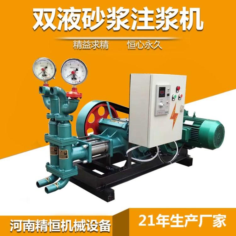 水固化双液注浆机 双液注浆机原理 精恒ZJB-6灌浆泵价格行情