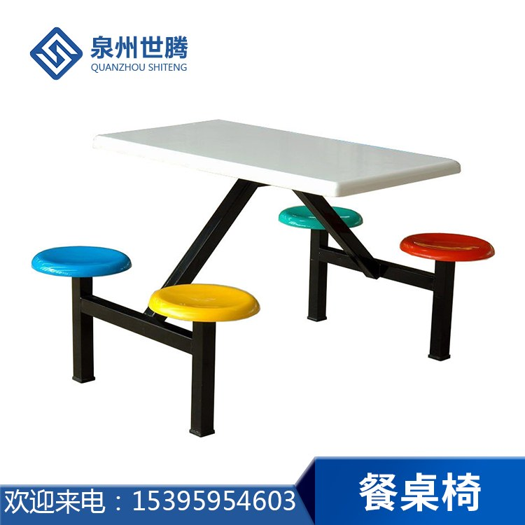漳州员工食堂餐座椅 三明防火板餐桌椅 龙岩4人位餐桌椅