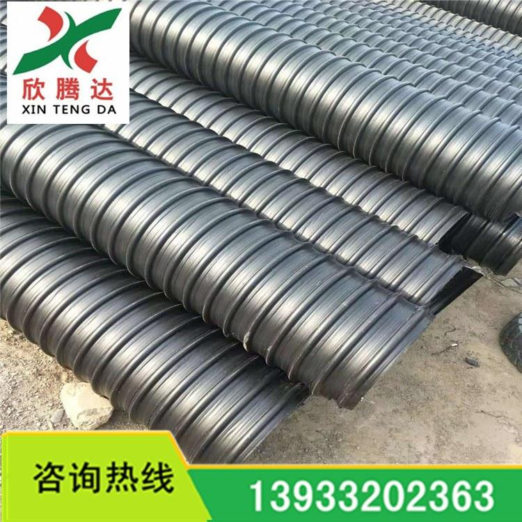 沧州过路排水排污专用管  国标钢带波纹管 hdpe钢带管批发