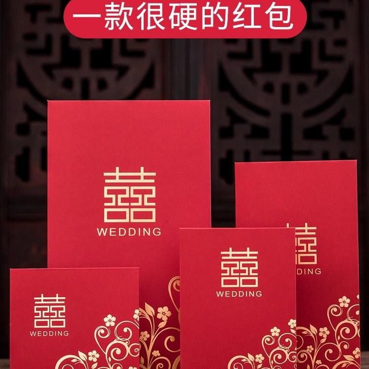 成都专业定制个性创意中式红包婚庆 满月 生日红包 定制批发 彩美印务
