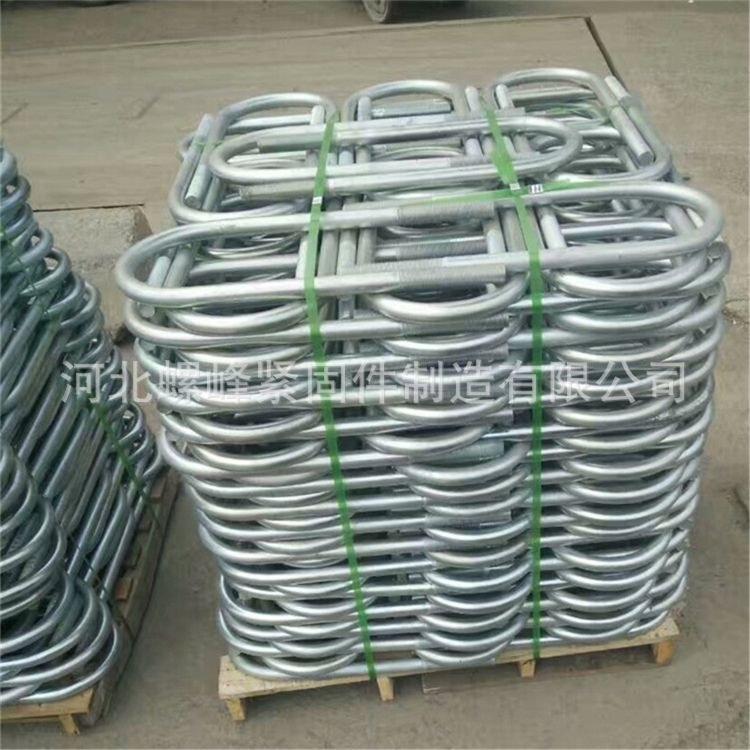 U型螺丝     镀锌U型丝 碳钢u型栓 厂家生产 量大价优