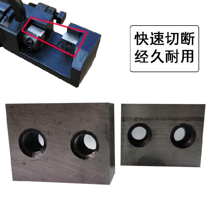 旭生直销 钢筋切断机专用刀片 配套专用刀片 厂家供应