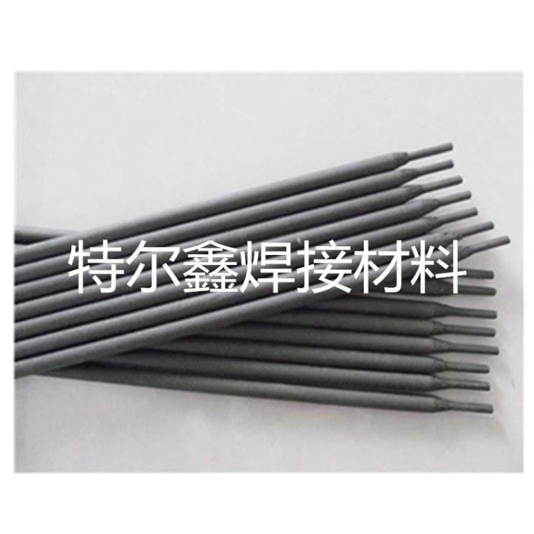 广西 特尔鑫 EDZ-A1-08耐磨焊条  D698高铬合金堆焊焊条 厂家直销