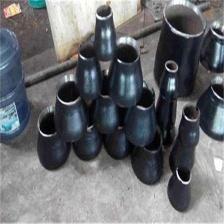 长期供应 碳钢大小头  碳钢异径管 同心大小头  欢迎选购