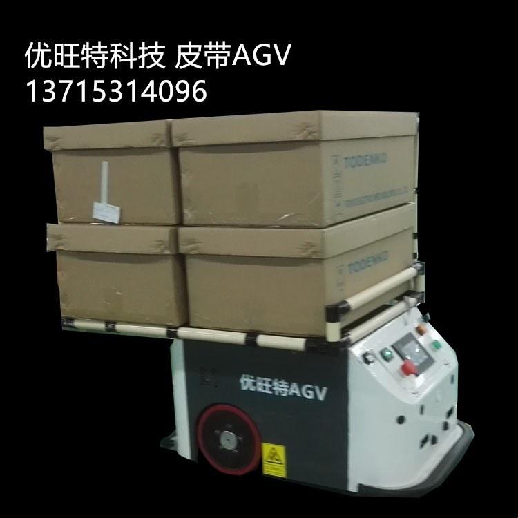 agv小车控制系统-深圳优旺特科技