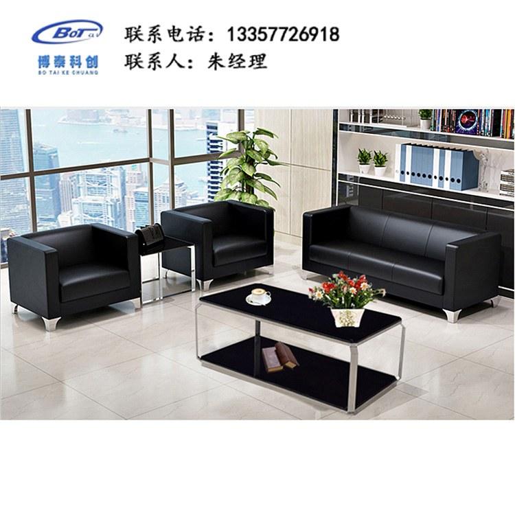 办公家具 商务办公沙发 时尚简约办公室家具 接待会客简易沙发 cy-01