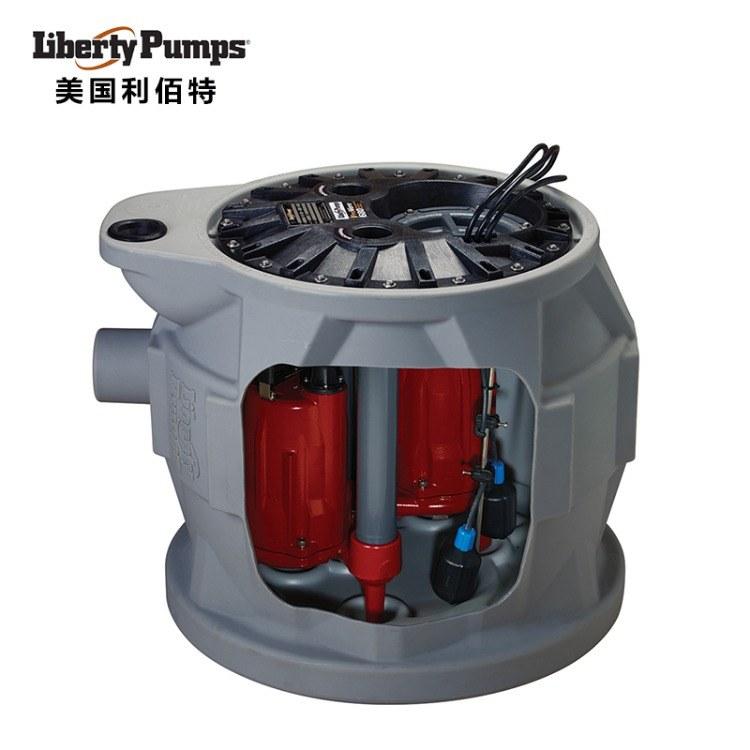 双泵研磨污水提升泵  美国利佰特污水提升器 设备厂家