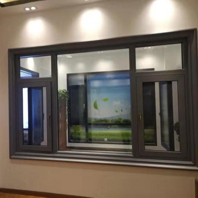中铝九府定制 供应高强度低重量铝合金窗 夹胶安全玻璃封阳台铝合金平开窗