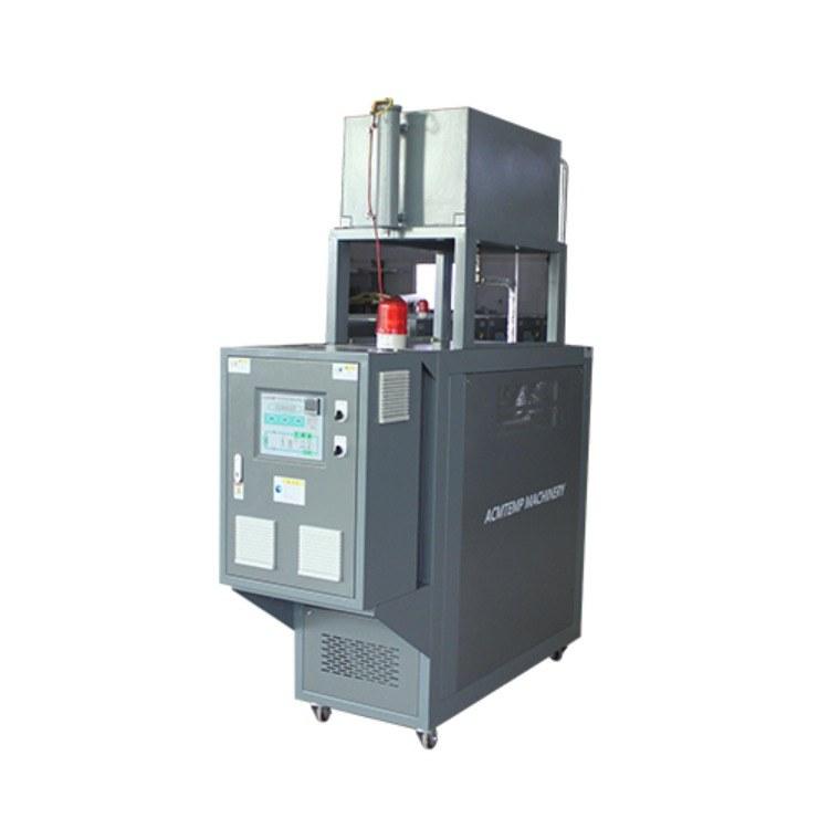 400℃高温油温机