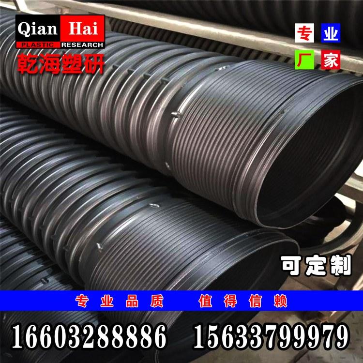 厂家直销HDPE波纹管规格齐全300双壁波纹管QH/乾海塑研
