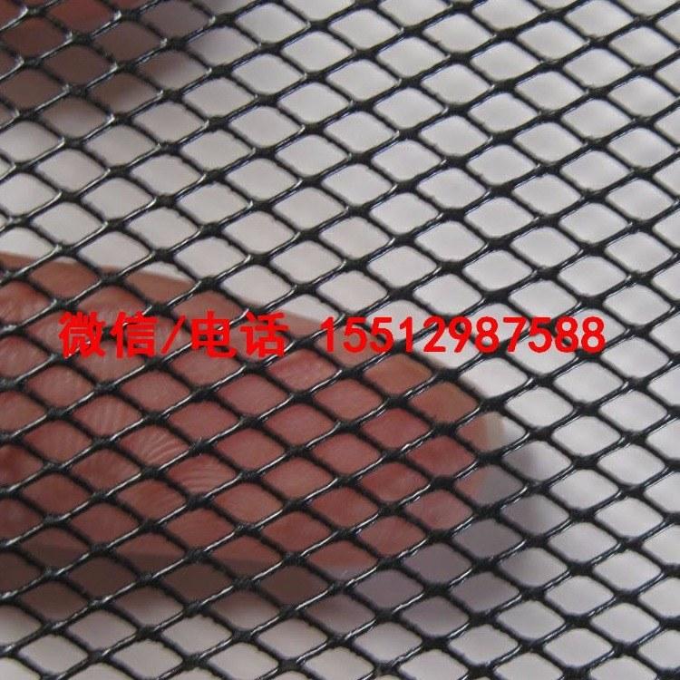 玉龙丝网 拉伸网 机械防护网 铝/铜板网  波纹网