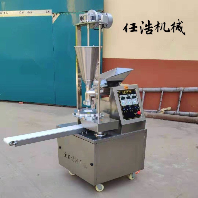 任浩机械商用全自动260型包子馒头一体机、新型馅饼糍粑机、仿手工包子成型机