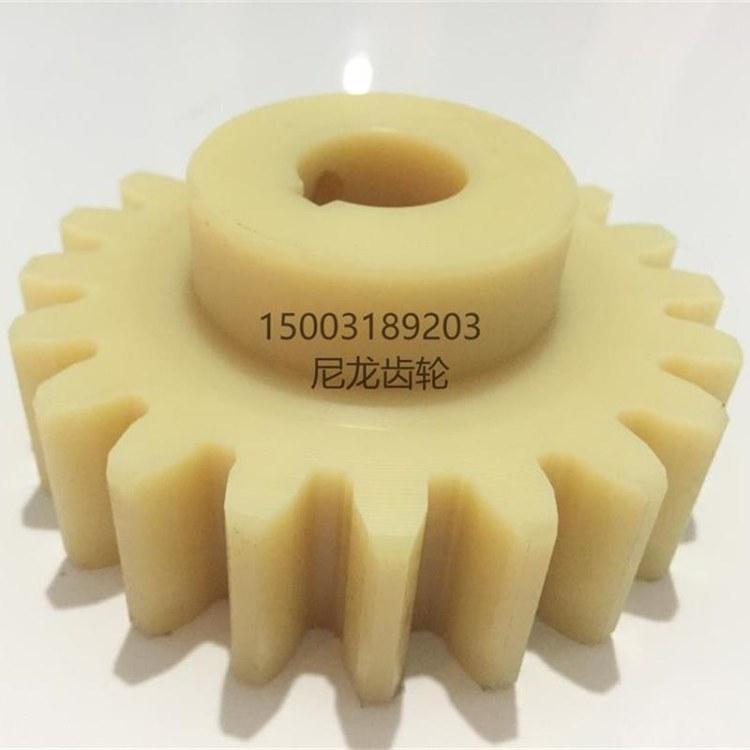 定做加工 尼龙塑料斜齿轮 尼龙齿轮