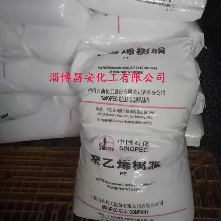 优等品 齐鲁石化高密度聚乙烯树脂塑料颗粒 HDPE/DGDA6098