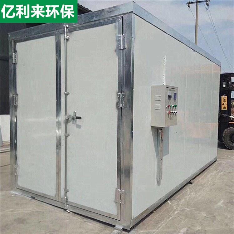 亿利来  液化气高温烤漆房 固化炉  塑粉高温烤漆房  喷塑设备 厂家直销