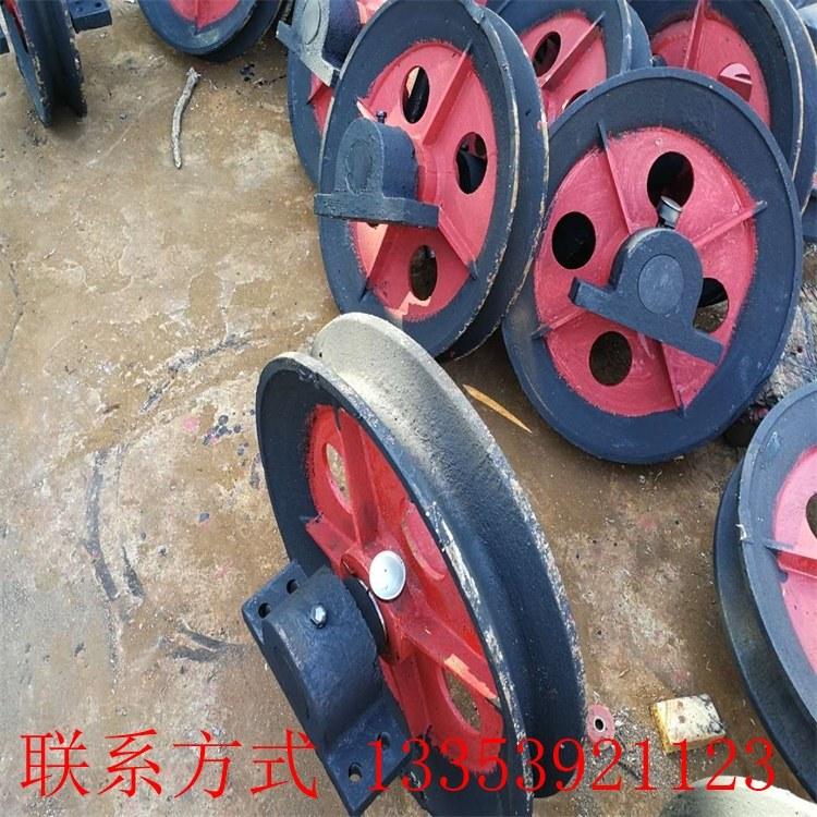 加工制定 _质量标准 矿用天轮 _游动天轮 _固定天轮_ 提升天轮